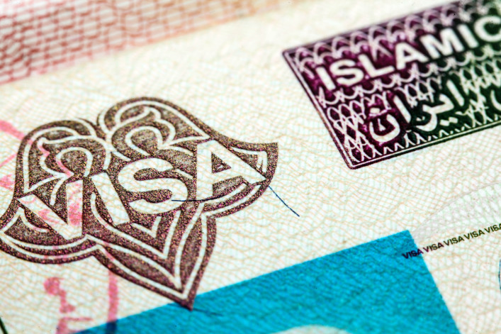 Close up of Iran visa stamp