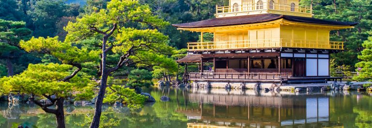 Kyoto Japan Goldener Tempel