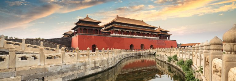 Peking-forbidden-city-in-beijing-China-shutterstock_129903839