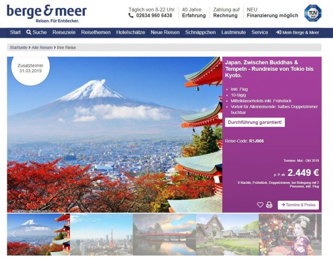 Japan-Screenshot